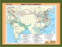 Карта Индия и Китай в древности. История 5 кл